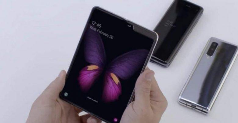 سامسونج: لا تاريخ شحن متوقع لهاتف Galaxy Fold