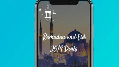 Photo of أفضل خمس وجهات سياحية لقضاء عطلة عيد الفطر المبارك