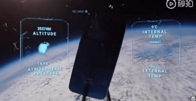 """شاومي تطلق """"Redmi Note 7"""" إلى الفضاء ليلتقط صورًا ويرجع سليمًا"""