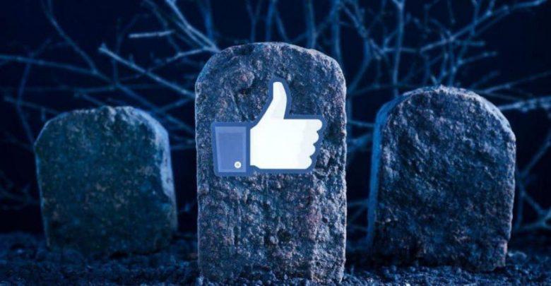 فيسبوك تتحول إلى مقبرة جماعية بحلول 2100 وذلك وفقا لدرسة
