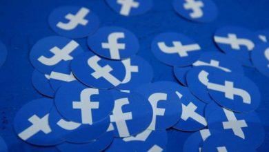 """Photo of """"فيسبوك """"تطور عملة رقمية لمنافسة بطاقات الائتمان"""