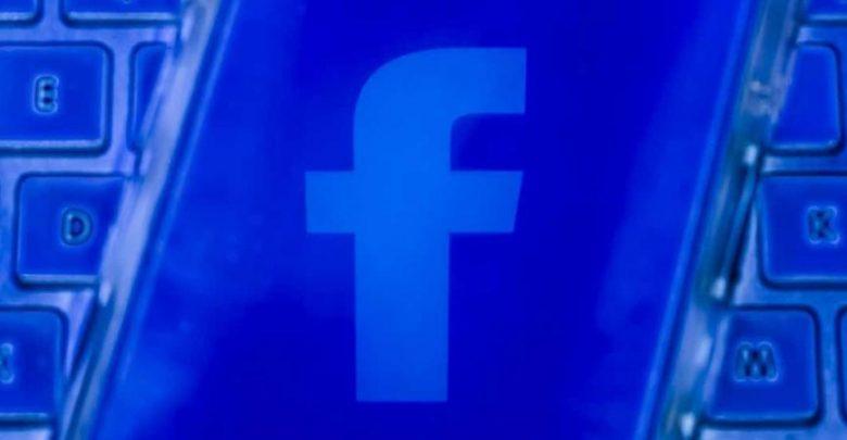 """""""فيسبوك """"تعلن إعادة ميزة عرض الملف الشخصي كما يظهر للآخرين"""