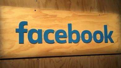 """Photo of """"فيسبوك"""" تعيد تصميم تطبيقها الأساسي"""