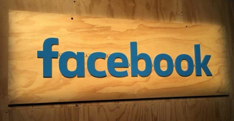 """""""فيسبوك"""" تعيد تصميم تطبيقها الأساسي"""