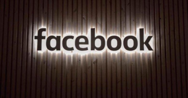 """"""" فيسبوك"""" تكافح لتوظيف المواهب بعد فضائحها وذلك وفقا لتقرير"""