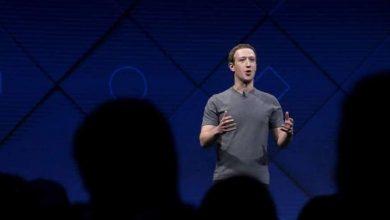 """Photo of """"مارك زوكربيرج """"يرد على المطالبات بتفكيك فيسبوك"""