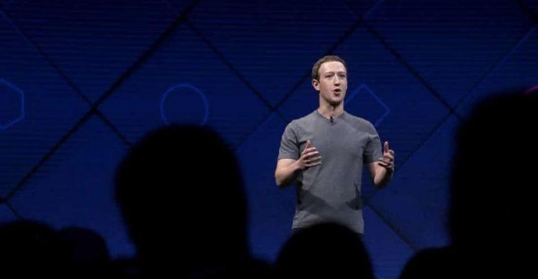 """""""مارك زوكربيرج """"يرد على المطالبات بتفكيك فيسبوك"""