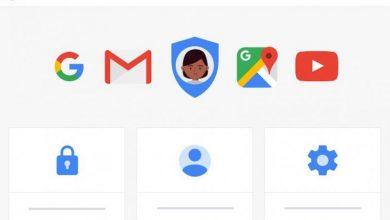 5 أدوات جديدة من جوجل للحفاظ على خصوصية وأمان المستخدمين