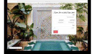 """""""Airbnb"""" تطلق منصتها الإلكترونية وتطبيقاتها باللغة العربية"""