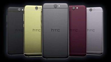 """ HTC"" تسحب هواتفها من الأسواق الصينية الرئيسية"