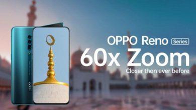Photo of لعشاق التصوير.. أوبو تطرح سلسلة هواتف OPPO Reno في الإمارات