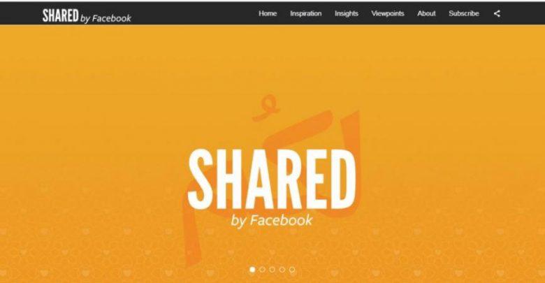 SHARED by Facebook … منصة فيسبوك لمشاركة الرؤى في شهر…