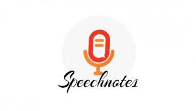 "Photo of "" Speechnotes "" خدمة مجانية لتحويل الكلام المنطوق إلى نص مكتوب"