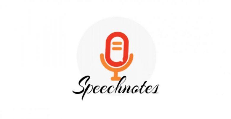""" Speechnotes "" خدمة مجانية لتحويل الكلام المنطوق إلى نص مكتوب"