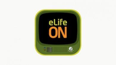 """Photo of """" اتصالات"""" تضاعف سرعات الإنترنت المنزلي لمشتركي eLife"""