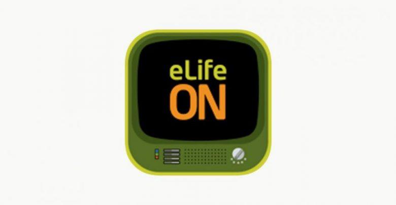 """"""" اتصالات"""" تضاعف سرعات الإنترنت المنزلي لمشتركي eLife"""