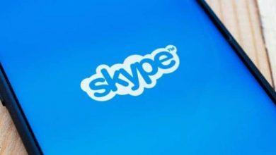 "Photo of ""Skype"" تتيح ميزة مشاركة الشاشة في تطبيقها لمستخدمي أندرويد وآي أو إس"