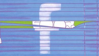 """Photo of قاض أمريكي يأمر """"فيسبوك"""" بتسليم سجلات خصوصية البيانات"""