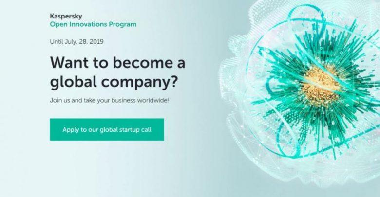 """""""كاسبرسكي """" تدعو الشركات الناشئة لتنمية فرص الأعمال في قطاع…"""