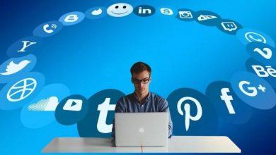 7 مهارات يجب على مدير التواصل الاجتماعي إتقانها