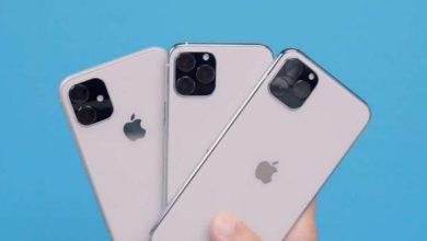 "Photo of آبل تتوقع تحقيق ""IPhone 11″ مبيعات مرتفعة تساوي "" XS"""