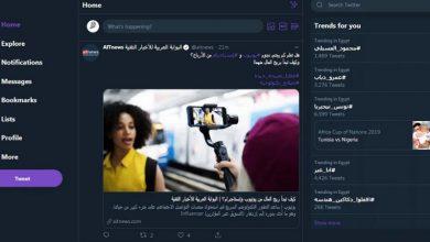 "Photo of أبرز ميزات تصميم ""تويتر "" الجديد وطريقة تفعيله"