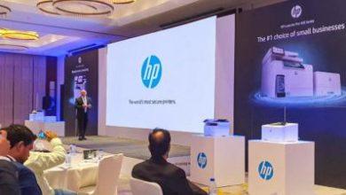 Photo of HP تعلن عن الموجة التالية من ابتكارات الطباعة المكتبية