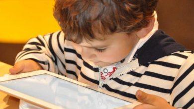 تحقيق التوازن الرقمي عند الأطفال