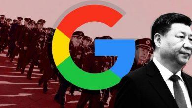 Photo of ترامب: جوجل قد تكون مصدر قلق للأمن القومي