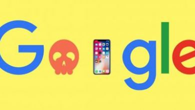 Photo of جوجل تكتشف ثغرات أمنية بهواتف أيفون.. احذر منها