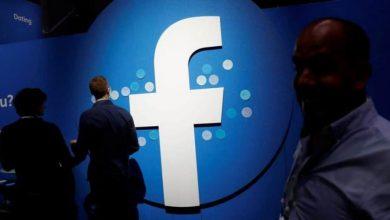 Photo of فيسبوك تحذر من تباطؤ الإيرادات بسبب تغييرات الخصوصية