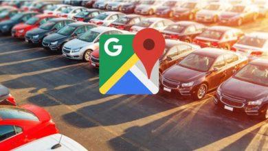 Photo of طريقة استخدام خرائط جوجل لتذكيرك بمكان وقوف سيارتك