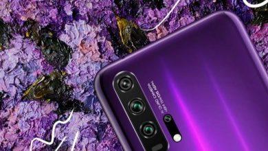 Photo of لون حياتك بإيجابية وتفاؤل وسعادة مع هاتف HONOR 20 PRO الجديد