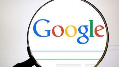 Photo of 4 طرق للاستفادة من جوجل أثناء البحث عن وظيفة جديدة
