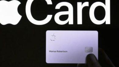 "Photo of "" آبل"" البطاقة الائتمانية لن تسمح بشراء العملات الرقمية"