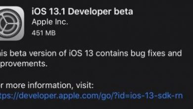 "Photo of آبل تصدر النسخة التجريبية من ""iOS 13.1 "" قبل إصدار ""iOS 13"""