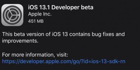 """آبل تصدر النسخة التجريبية من """"iOS 13.1 """" قبل إصدار """"iOS 13"""""""