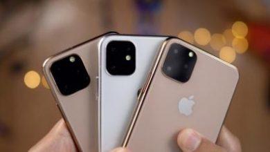 Photo of أحدث نسخة Beta من iOS 13 تكشف عن موعد الإعلان عن آيفون القادم