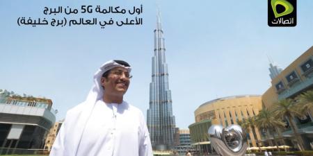 اتصالات تجري أول مكالمة 5G من برج خليفة