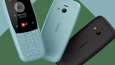 كشف النقاب عن هاتف Nokia 220 من الجيل الرابع في الإمارات