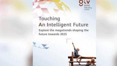 """Photo of تقرير هواوي العالمي """"رؤية الصناعة العالمية"""" يتوقع عشرة توجهات تقنية كبرى حتى عام 2025"""
