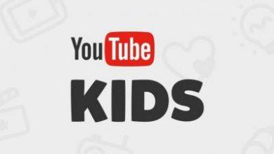 Photo of جوجل تتيح تقييد محتوى YouTube Kids حسب العمر وستطلق نسخة ويب