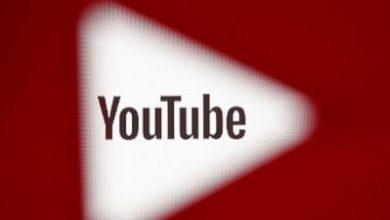 Photo of جوجل تحدد موعد إتاحة عروض يوتيوب الأصلية مجانًا للجميع