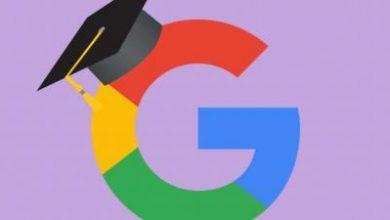 Photo of جوجل تطلق مزايا جديدة لتسهيل العثور على أفضل جامعة
