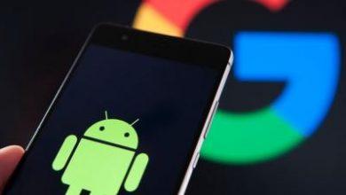 Photo of جوجل تغلق خدمة كانت تشارك بعض بيانات أندرويد مع شركات الاتصالات