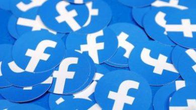 """Photo of خطة """" فيسبوك"""" لدمج العلامات التجارية تصعب تقسيمها"""