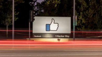 Photo of دعوى ضد فيسبوك.. لفشلها في تحذير مستخدميها من الخرق