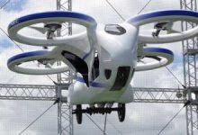 سيارات طائرة في اليابان بحلول 2020