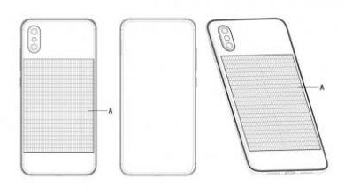 Photo of شاومي قد تطور هاتفًا ذكيًا يعمل بالطاقة الشمسية