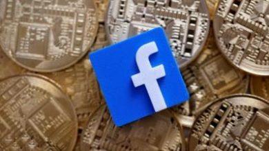 Photo of عملة فيسبوك الرقمية تثير أسئلة حول الخصوصية